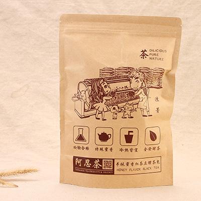 贝小希手采蜜香红茶立体茶包(15包入)阿忍特级茶叶即冲泡香甜柔滑